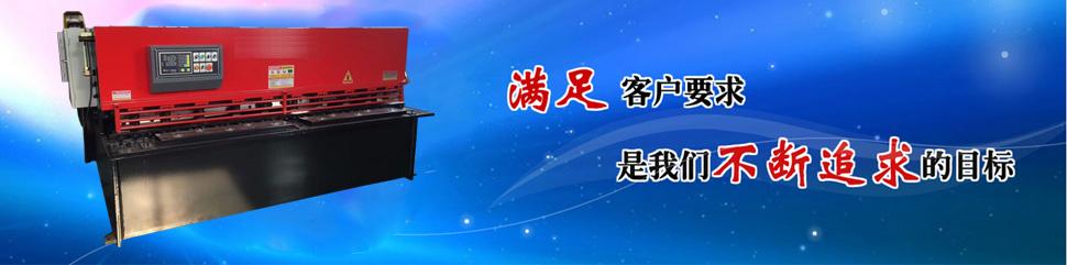 液yazhe弯ji,12博体育网站zhe弯ji