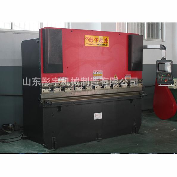 WC67K-63T.2500三轴伺服12博体育网站zhe弯ji